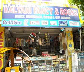 Kalyani Fancy Books