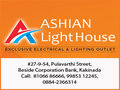 Ashian Light House