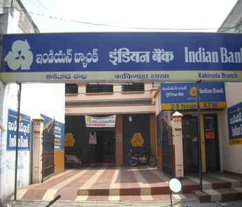 Indian Bank (Main...