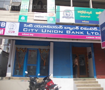 City Union Bank L...