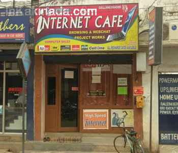 Mobile Junction Internet Cafe