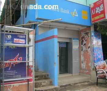 Canara Bank ATM (Main Road), Main Road, Kakinada