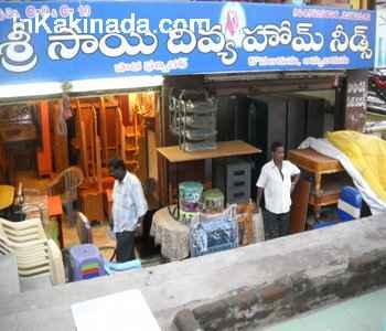 Home Needs sri sai divya home needs, main road, kakinada