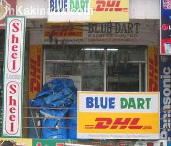 DHL Express India Pvt Ltd (Main Road), Main Road, Kakinada