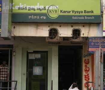 Karur Vysya Bank (Temple Street), Temple Street, Kakinada