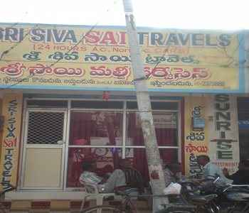 Sri Sms Travels Review