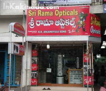 Sri Rama Opticals...