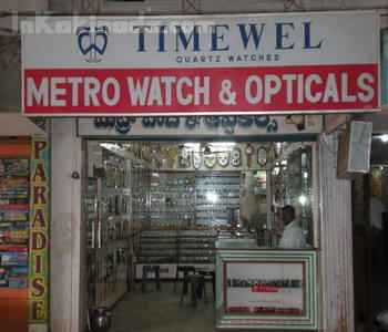 Metro Watch & Opt...