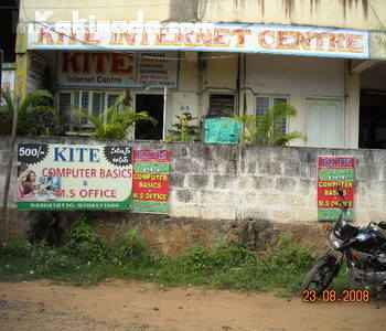 KITE Internet Centre