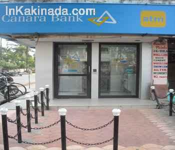 Canara Bank ATM (Bhanugudi Junction), Bhanugudi Junction