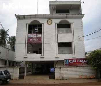 Office Boy Jobs in Rotary Blood Bank, Kakinada