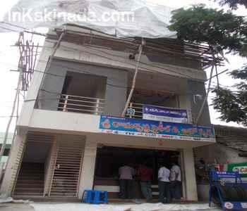 Bajaj Allianz Life Insurance Co Ltd Ramaraopeta Kakinada