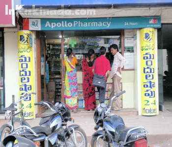 Apollo Pharmacy (...