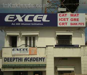 excel coaching center bhanugudi junction kakinada