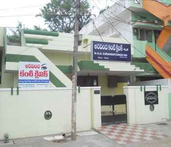 Aravinda Eye Clinic