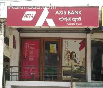 Axis Bank Atm Main Road Main Road Kakinada