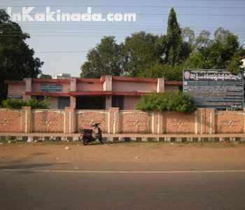 Office of Women Development and Child Welfare, R R Road, Kakinada