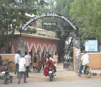 Mandal Revenue Office Urban R R Road Kakinada
