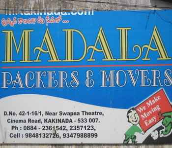 Madala Packers & ...