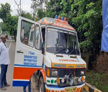 Ramana Ambulance & Mortuary Deep Freezer Services