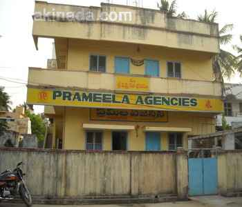 Prameela Agencies