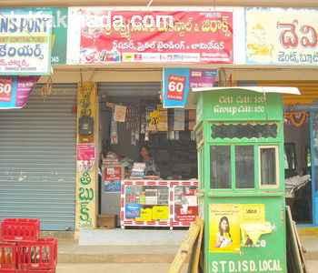 Sri Lakshmi Travels Contact Number