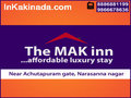The MAK Inn