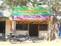 Sri Sai Tent House