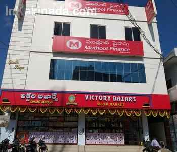 Muthoot finance limited annual report