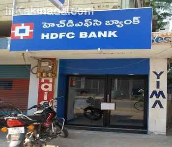hdfc bank functions Here are the top 25 human resources profiles at hdfc bank on linkedin get all the articles, experts, jobs, and insights you need.
