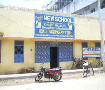 Chandu's New School