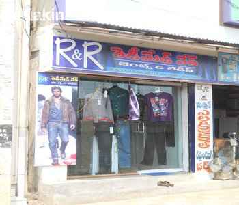 R & R Readymade Wear