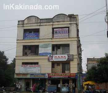 Rana Institute Nagamallithota Junction Kakinada