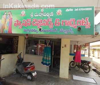 Durga Varshini Fashion Designer Matching Center Indrapalem Kakinada