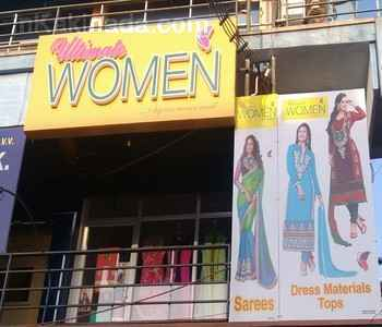 kakinada women Gpw-government polytechnic for women is located in kakinada, andhra  pradesh and affiliated with state board of technical education and training.
