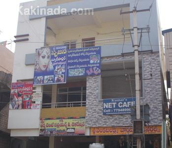 Srujana Beauty & Training Institute, Valasapakala, Kakinada