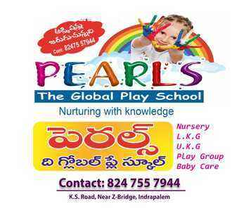 Pearls The Global...