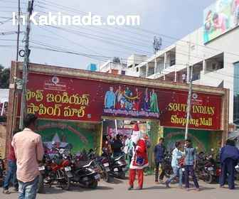 South Indian Shop...