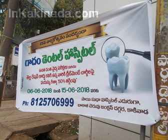Free Dental Check UP
