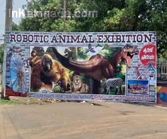 Robotics Exhibition - Fair and festival Events in Kakinada