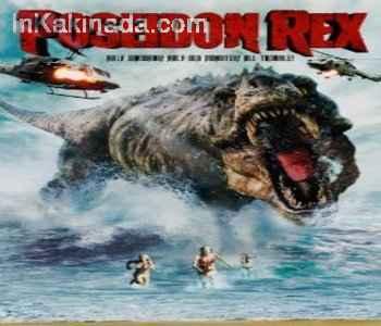 Samudram Lo Dinosaurs Telugu Movie Picture Cinema Playing In