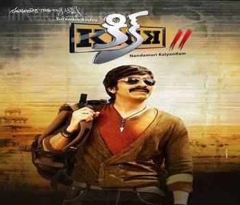 Kick 2 Telugu movie / picture / cinema playing in Kakinada