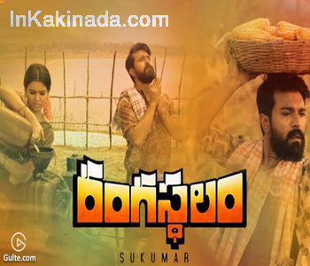 rangasthalam telugu full movie