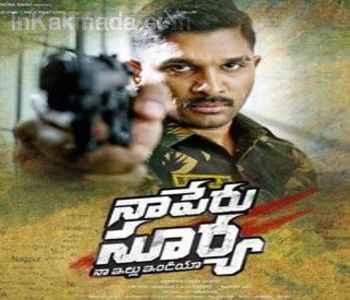 Naa Peru Surya Naa Illu India Telugu Movie Picture Cinema
