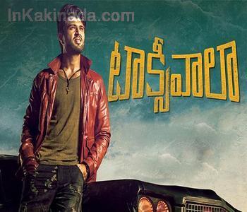 Taxiwala Telugu Movie Picture Cinema Playing In Kakinada