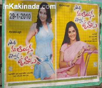 Sorry Maa Aayana Intlo Unnadu (2010) telugu movie wallpapers{ilovemediafire.blogspot.com}