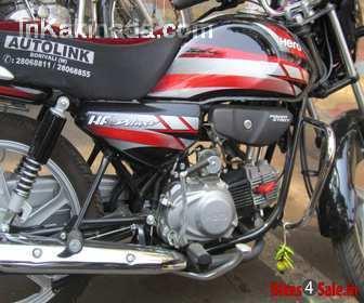 Hero Hf Deluxe 2013 Vehicles Motorbikes For Sale In Jagannaickpur Kakinada